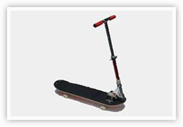 ハンドル付きスケートライダー